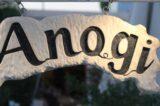 Anogi Restaurant | Imerovigli Santorini - Gallery 01