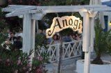 Anogi Restaurant | Imerovigli Santorini - Gallery 02
