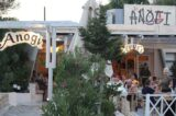 Anogi Restaurant | Imerovigli Santorini - Gallery 22